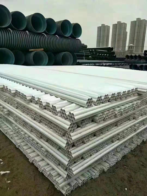 联塑PVC七孔梅花管