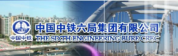 中铁六局对万昌盛钢结构的评价