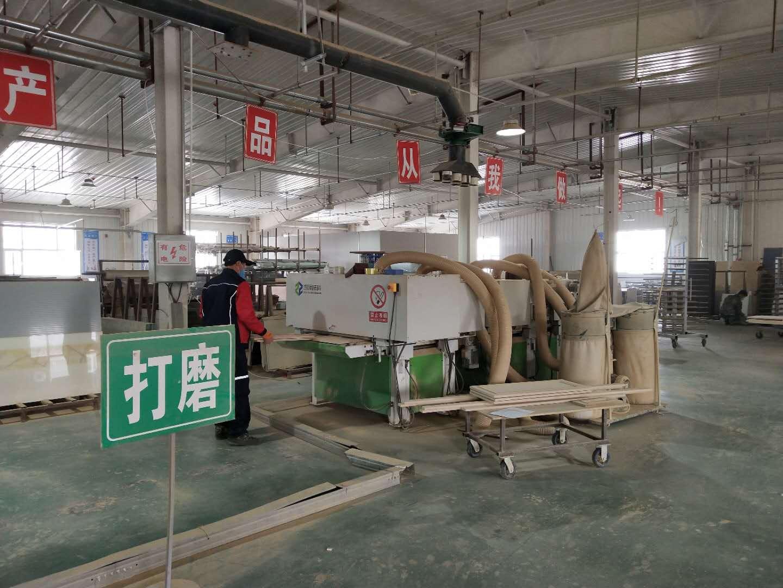 苏大师整装定制工厂