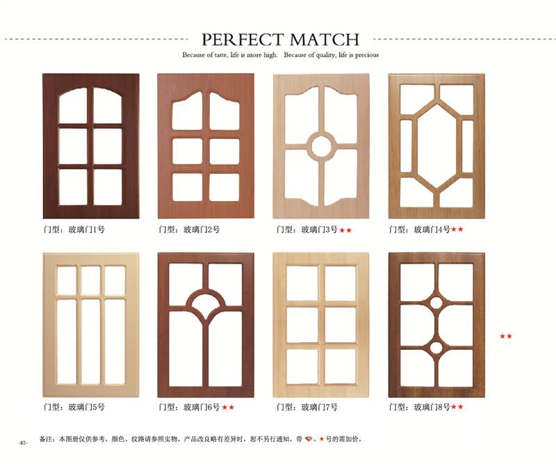 门型:玻璃门-01-02-03-04-05-06-07-08