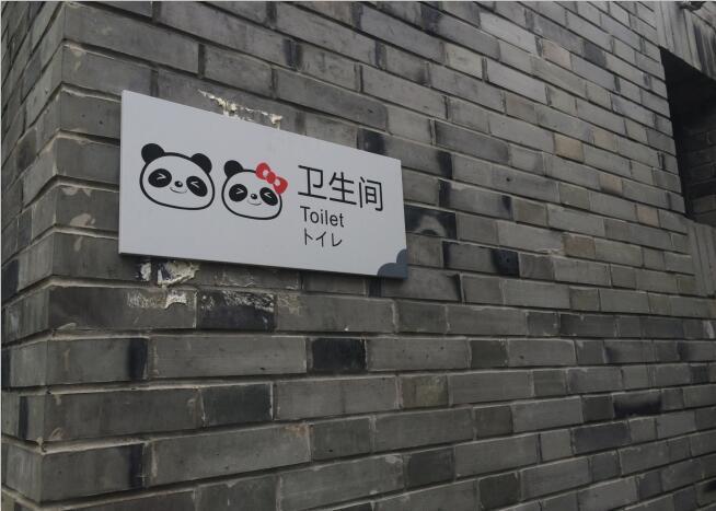 四川标识标牌设计