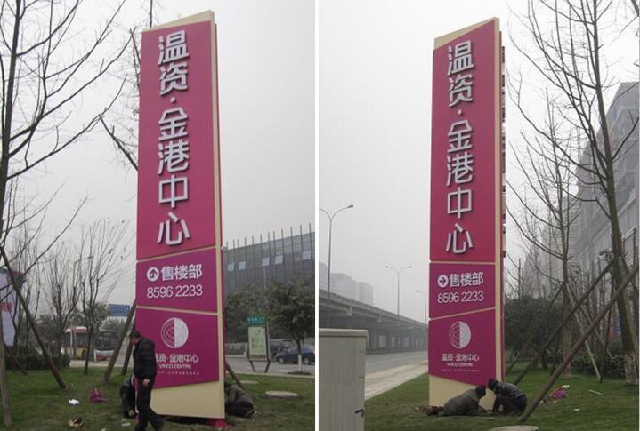 四川精神堡垒