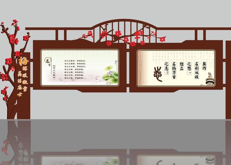四川宣传栏