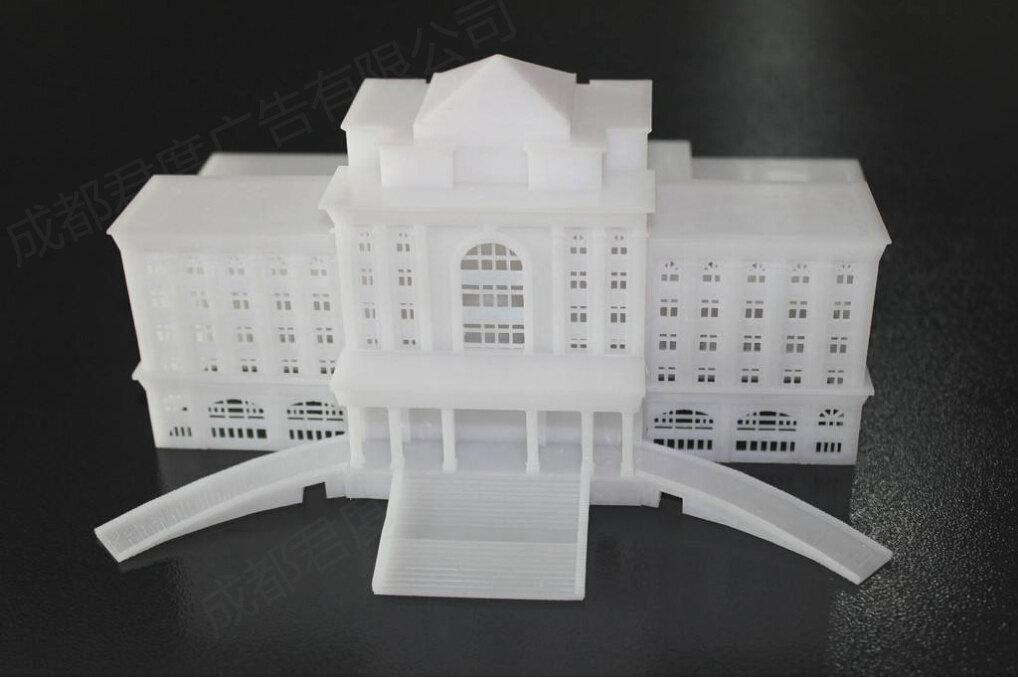 四川3D打印中心