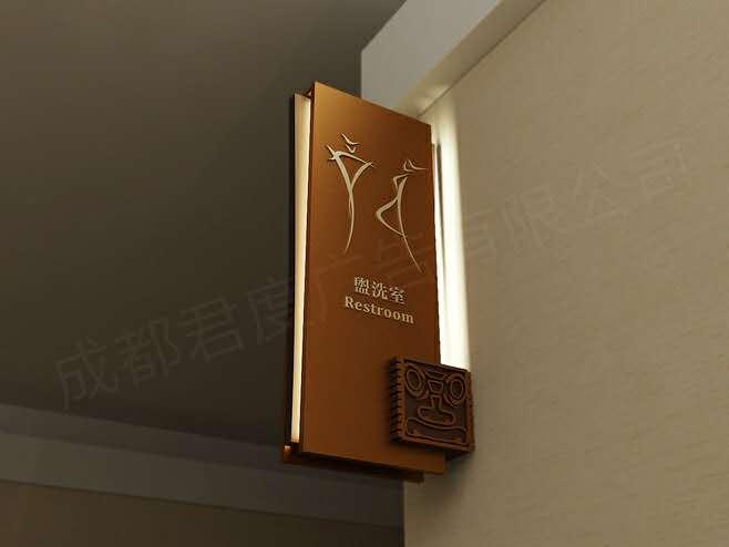 四川酒店标识