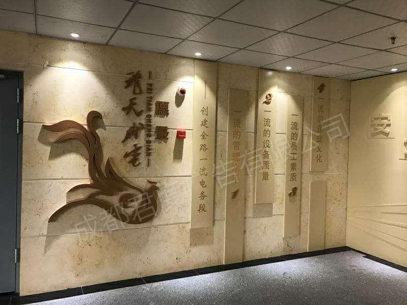 四川机关文化标识