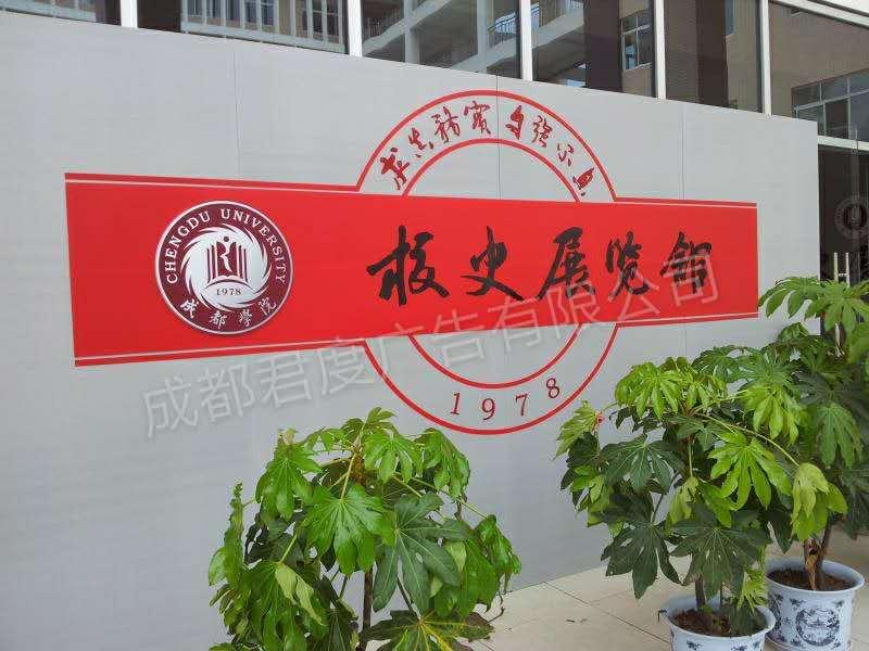 四川教育机构标识