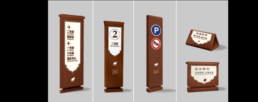 四川导视牌的制作设计有几种创意呢?