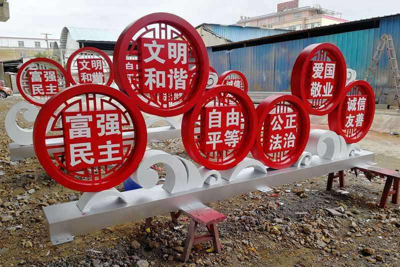 四川标识标牌该如何进行设计呢