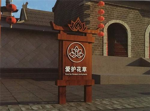 景区中常见的几种四川标识标牌你知道吗?