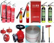 四川消防器材厂家