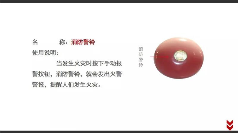 四川消防器材-消防警铃