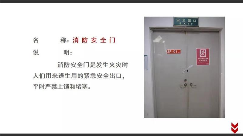 四川消防设施:消防安全门