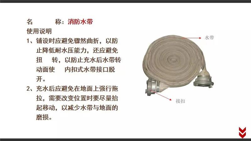四川消防器材当中很常见的一种设备消防水带