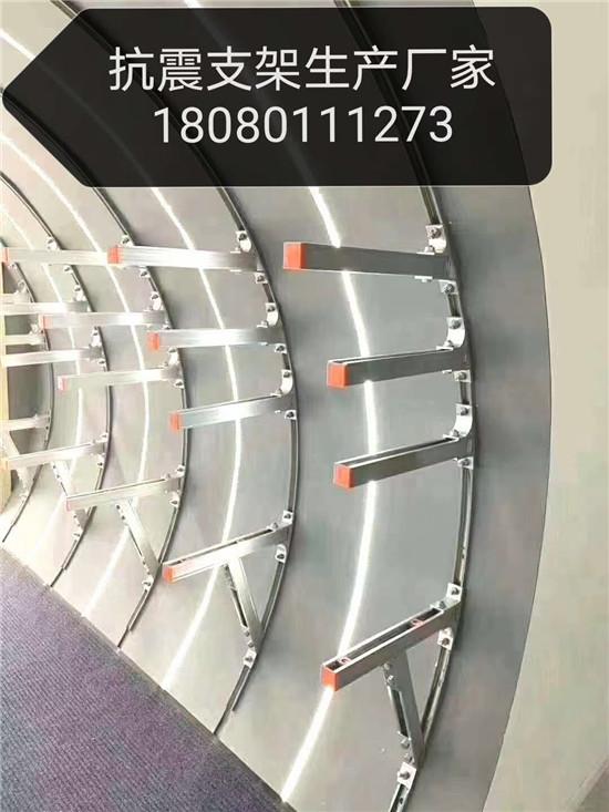 成都抗震支架安装