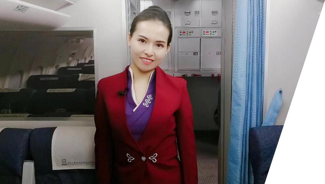 空乘导师  郑佳晨