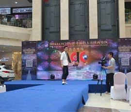 芽色艺术学院参加职业模特大赛陕西地区