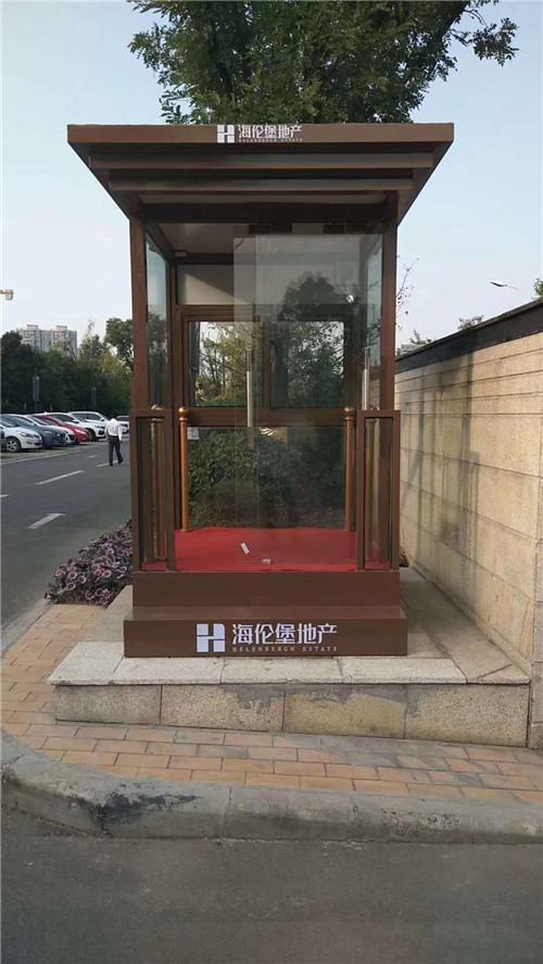 陕西岗亭-形象站台岗