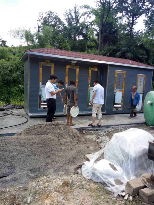 陕西环保移动厕所