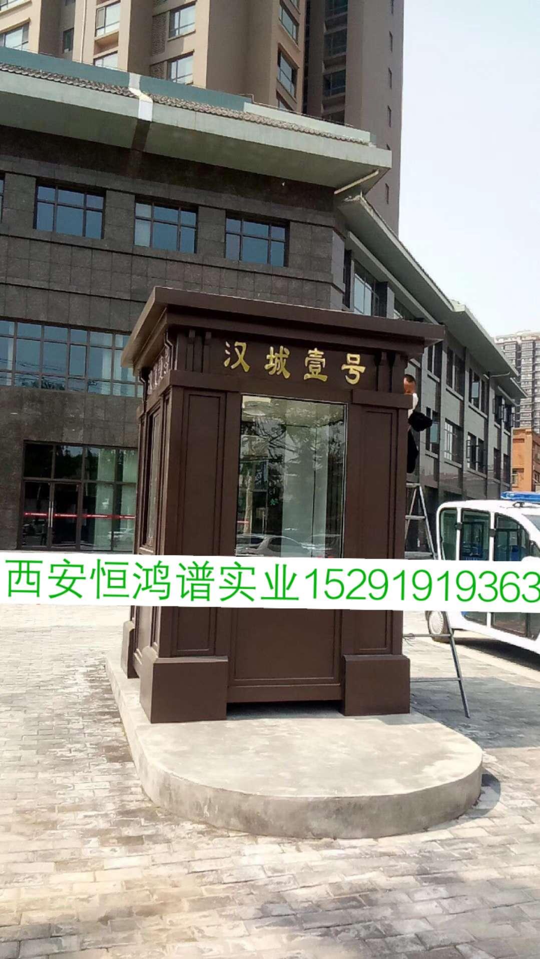 为汉城壹号生产的仿古岗亭放置到位