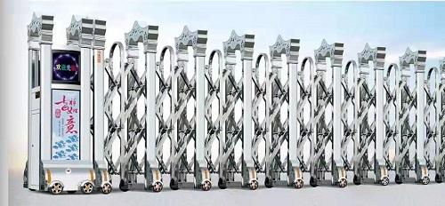 铝合金电动伸缩门