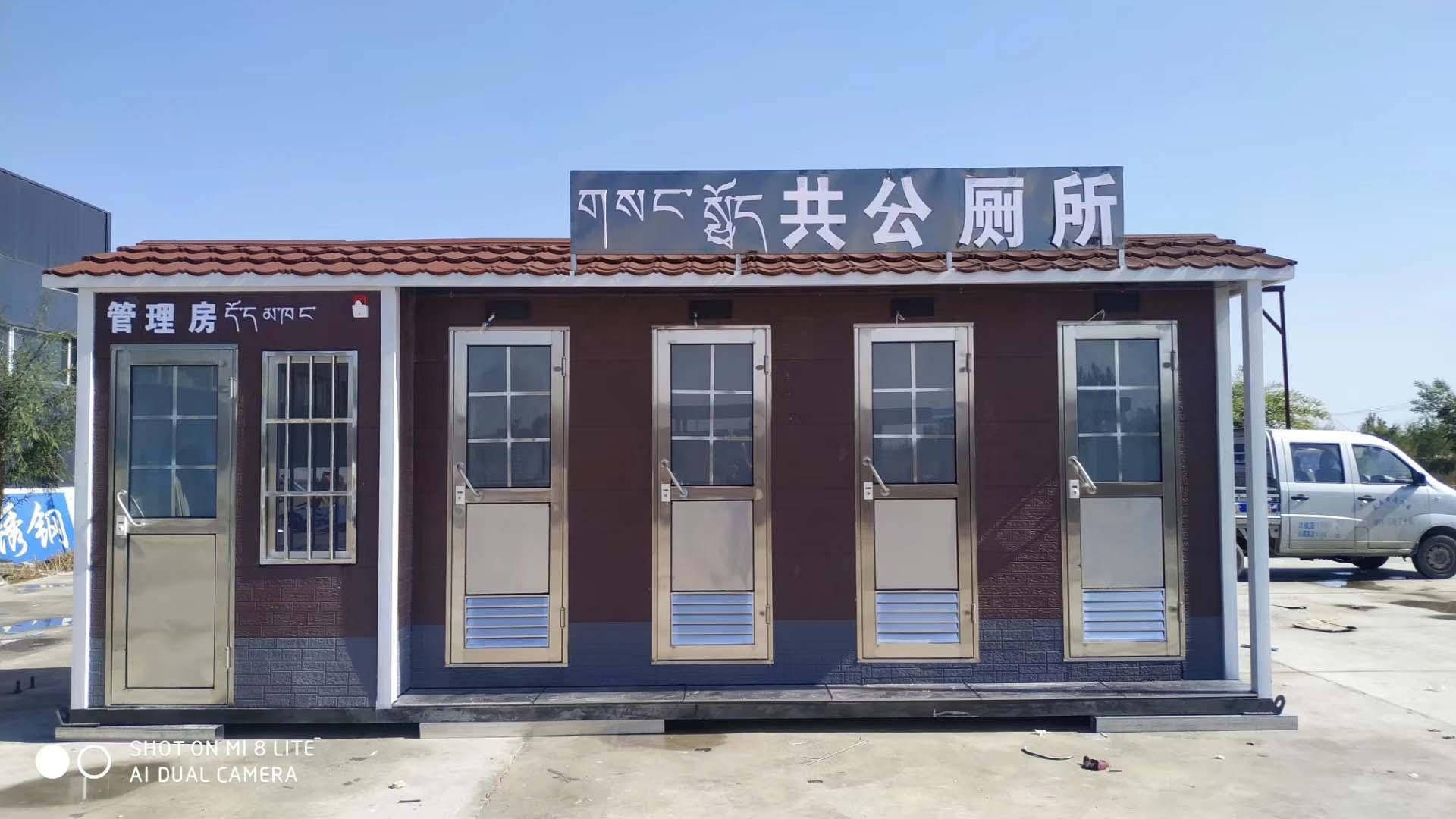 新疆移动环保厕所制作完毕