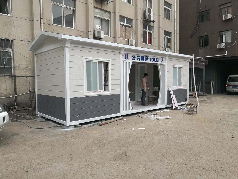 西安市未央区小区公共厕所制作完毕