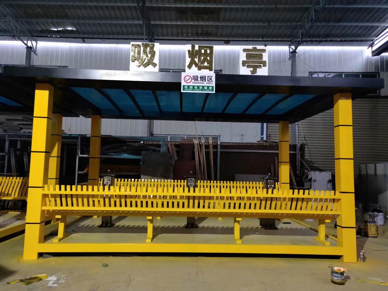 西安三星工业园吸烟亭制作完毕