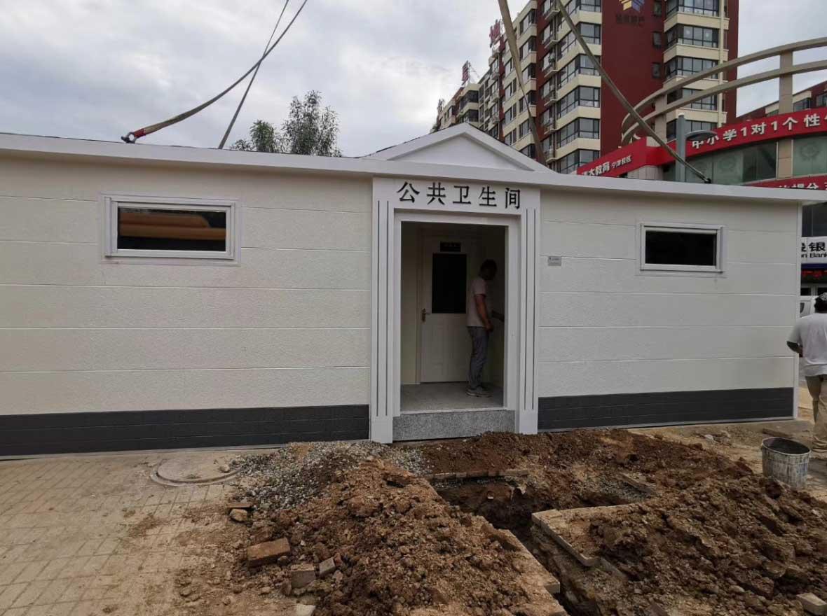 榆林市榆阳区公共卫生间制作完毕