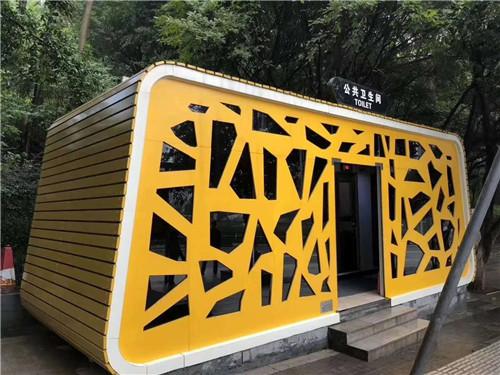 甘肃省天水市公共卫生间安装完成