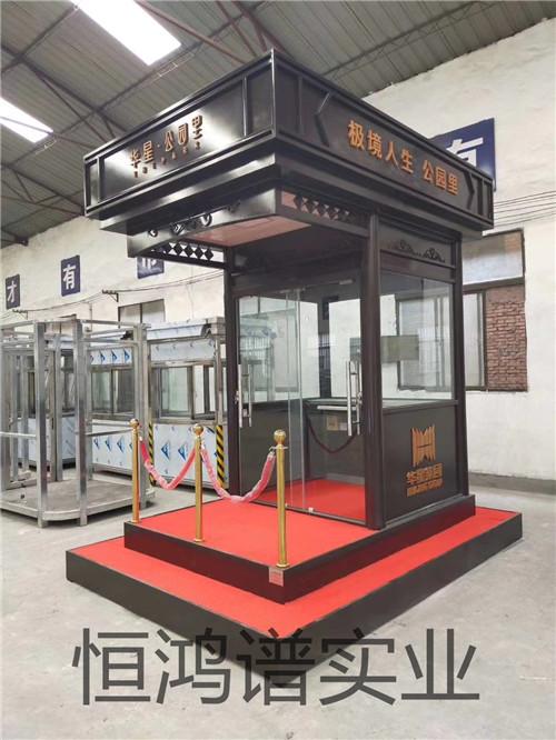 陕西站台岗亭价格