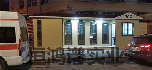 青海西宁市政水冲式移动厕所