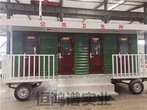 新疆车载式公共卫生间