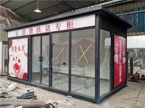 陕西省消费扶贫专柜50台制作完成