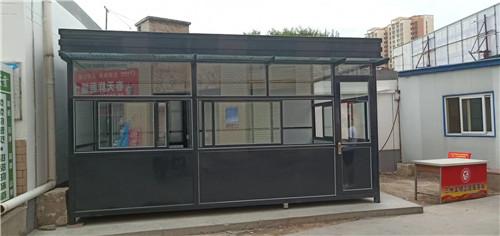 西安高陵区厂区门卫值班室安装投入使用