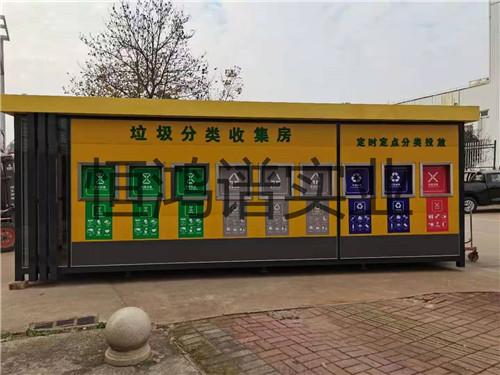 渭南市临渭区小区垃圾收集房安装完成