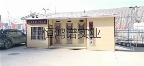 甘肃省天水市公共卫生间案例