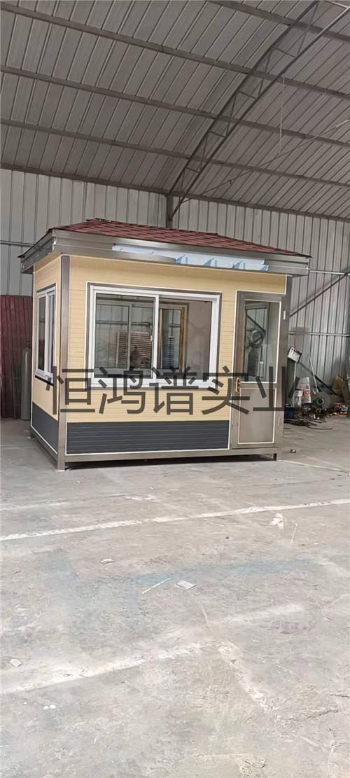 大荔县中医医院疫情防控岗亭制作完成