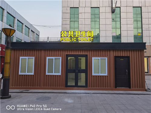甘肃为城市发展制作公共卫生间,由恒鸿谱实业提供完成制作。