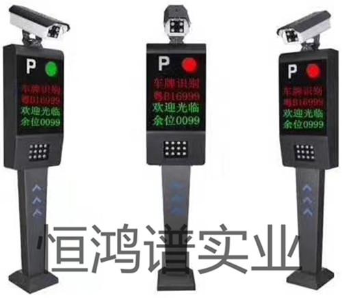 停车场车牌识别系统都有哪些设备?车牌识别都有什么组成呢?