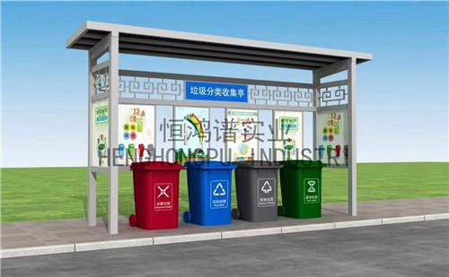 垃圾分类收集点厂家