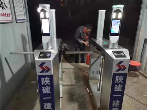 陕建门禁系统