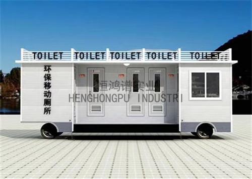 西安车载式厕所
