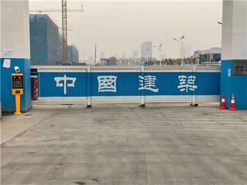 咸阳市中国建筑工地滑段门安装完成