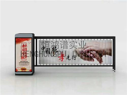 广告牌智能道闸