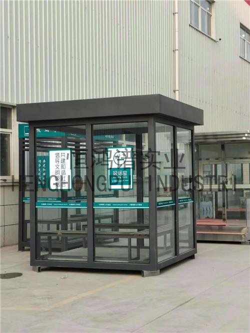 玻璃岗亭吸烟室