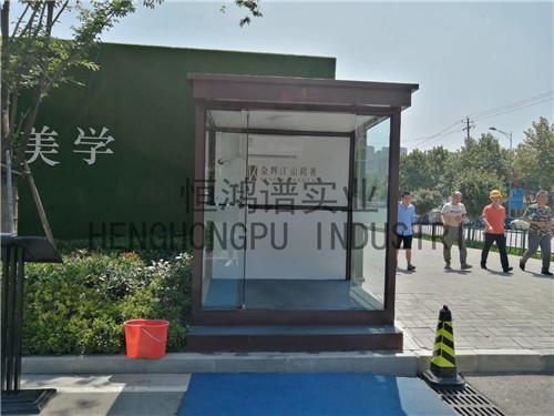 金辉江山玻璃岗亭站台