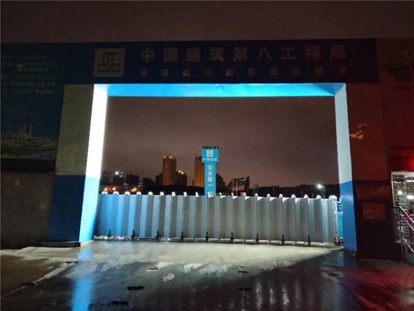 咸阳中建项目部电动伸缩门完工