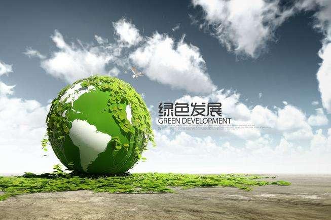 """习近平提出绿色发展""""五个追求"""" 同筑生态文明之基"""