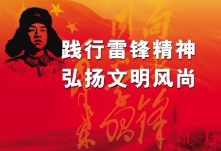 高扬爱国主义旗帜 传承伟大革命精神